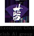 クラブ藍グループ
