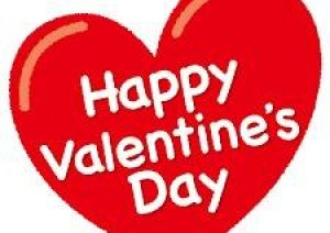チョコとバレンタイン宝くじをプレゼント