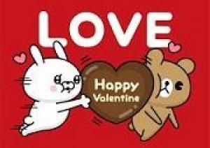 今日はバレンタインデ―