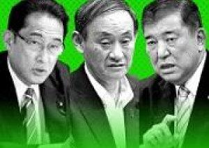 今日自民党総裁選告示