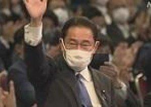 新総裁に岸田氏